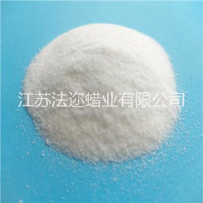 厂家直供聚乙烯蜡(PE蜡) 白色粉末状FW810 PVC稳定剂