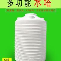 塑料储罐塑胶PE水塔塑料