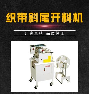织带切料机图片/织带切料机样板图 (2)