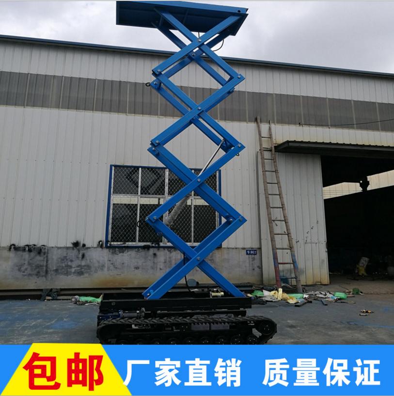 厂家直销高空作业平台 维修升降平台 电动升降机移动式剪叉升降机