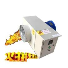 环保铸造消失模铸造设备白区烘干炉电加热器烘干机 环保铸造烘干房温室白区烘干炉图片