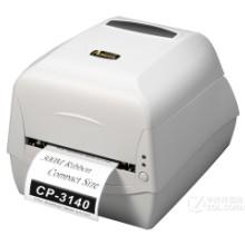 立象CP-3140条码打印机河南总代理批发