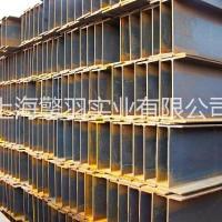 S355JR欧标H型钢进口HEB100