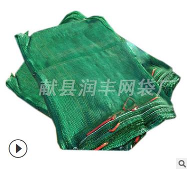 玉米网袋批发商 塑料编织网供应商 塑料编织网哪家好 塑料编织网电话 塑料彩色编织网  包装网袋批发 玉米网袋批发