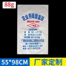 化工塑料编织袋 打包编织袋   建材包装   工业编织袋工厂批发 质量保证批发