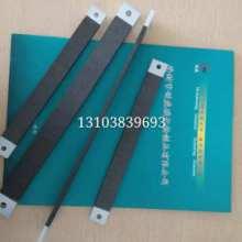 碳化硅电热片价格