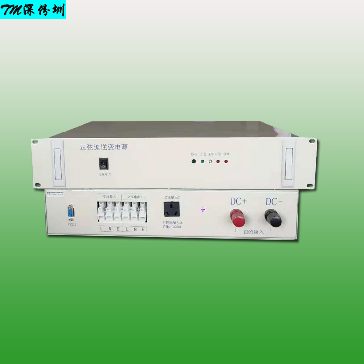 电力逆变器6KVA机架式高频纯正弦波逆变器DC220V转AC220V深圳供应厂家