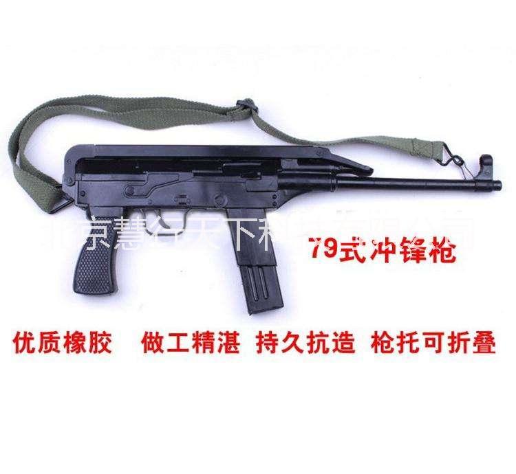 安保训练橡胶训练器材销售