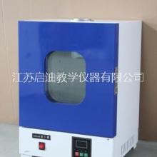 02048烘干箱 不锈钢干燥箱厂家直销试验箱批发