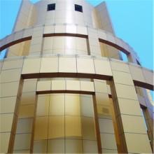 专业铝单板厂家生产定制各种氟碳 冲孔 雕刻 木纹铝单板 外墙铝单板厂家图片