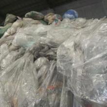 东莞废胶袋回收/废胶袋回收/废胶袋回收价格/废塑胶回收