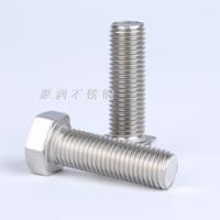 纯钛外六角螺丝/Ta2钛钢螺栓/钛合金螺杆M16*30-50-80-100-120