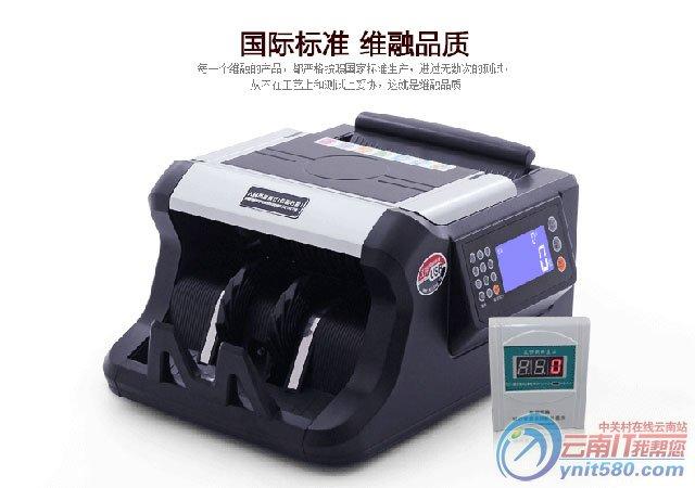 维融E52C点钞机 银行超市专用点钞机批发 支持新版人民币