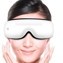 电子眼部按摩仪生产厂家专业制造商 家用电子眼部按摩仪眼保姆批发