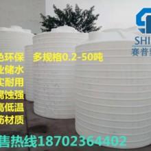【賽普塑業】市政項目PE水箱 水塔 儲存水罐 食品級環保材質 5噸儲水罐圖片