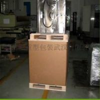 特耐王重型瓦楞纸箱武汉厂家直销