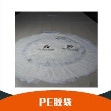 东莞厂家直销PE胶袋 透明塑料封口袋密封袋防水包装pe自封袋批发