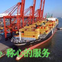 上海国际海运 天津国际货运公司 天津国际海运货代