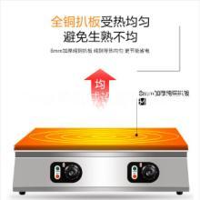 网红商用舒芙蕾机器小型日式铁板鱿鱼铜锣烧松饼机纯铜舒芙蕾设备