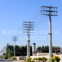 10kv电力钢杆厂家图片
