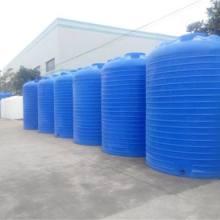储水桶  食品桶价格 养殖罐供应商 储水桶哪家好 优质储水桶厂家 优质车载水箱 益乐塑业生产储水桶批发