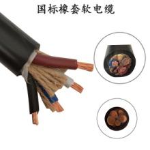热卖金环宇电线电缆2芯橡套YZ2*6平方电焊机移动设备线锅炉线 二芯橡套电缆YZ 6平方