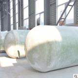 环保玻璃钢化粪池 玻璃钢化粪池报价 玻璃钢化粪池批发 玻璃钢化粪池供应商 玻璃钢化粪池哪家好