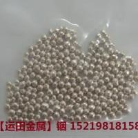 淄博大量供应铟珠 批发铟珠