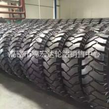 矿用自卸车轮胎16.00/18.00/21.00-25 2100-33 24-35全新耐磨批发