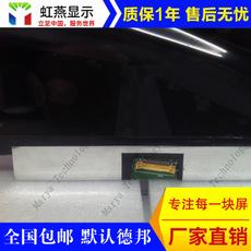 车载用液晶显示屏 15寸LCD液晶屏 故事机用液晶显示屏