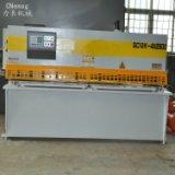 供应液压摆式数控剪板机厂家直销价QC12K-4*2500