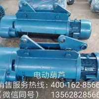 供应电动葫芦  全网厂家直销优质供应商电动葫芦