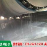 浓缩式泥浆处理设备 供应浓缩式泥浆处理设备 厂家直销浓缩式泥浆处理设 品质保证