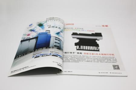 河北网络公司定制制作画册印刷