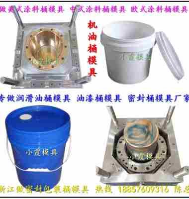 黄岩塑料模加工 乳胶桶塑料模具图片/黄岩塑料模加工 乳胶桶塑料模具样板图 (1)