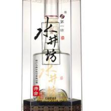 杭州水井坊井台白酒批发