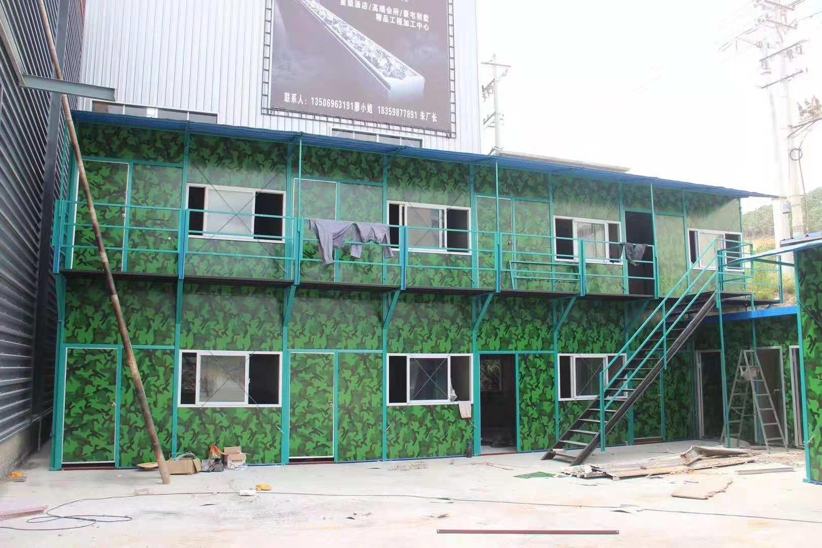 迷彩K式标彩钢活动房报价 迷彩K式标彩钢活动房批发 迷彩K式彩钢活动房供应商  迷彩K式标准房