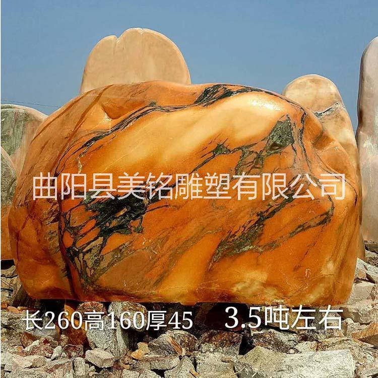河北晚霞红自然石风景石河北大型晚霞红文化石奇石河北晚霞红刻字石门牌石