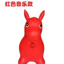 杭州羊角球批发    杭州玩具批发   羊角球优质供应商   玩具优质供应商  浙江羊角球批发