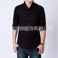 正装修身时尚纯色衬衫男 上海衬衫