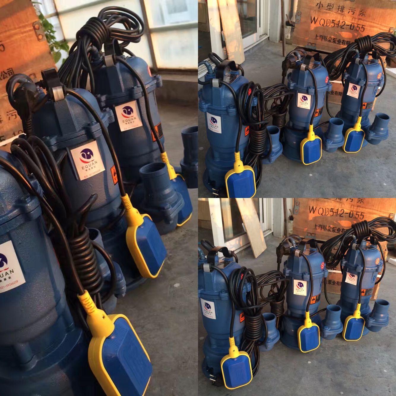 WQD全自动小型潜水排污泵