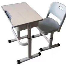 深圳中小学生可调节课桌椅-学生课桌椅参数-小学生课桌椅报价-中小学课桌椅图片批发