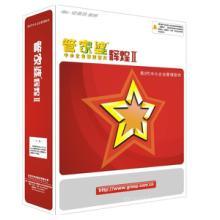 宣城黄山铜陵管家婆软件总代理-商祺软件批发