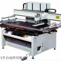 全自动玻璃印刷机全自动玻璃印刷