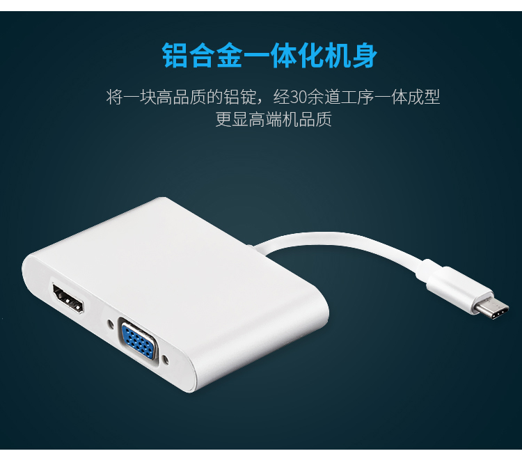 供应锌合金SCSI外壳厂家供应锌合金加工 HDMI线