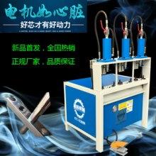 电动液压冲孔机视频 金属开孔器 角铁打孔切角冲断设备批发