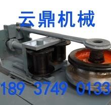 弯 弧 机厂家出售各种型号弯管机图片