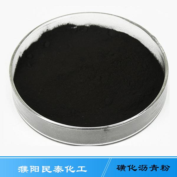 钻井用磺化沥青粉【SulfonatedAsphaltFT1】 钻井用沥青粉磺化