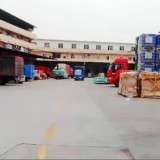 汕头至上海货运公司 汕头至上海托运公司  汕头至上海货运物流