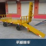 平板拖车厂家直销,价格优惠,质量保障,服务到位